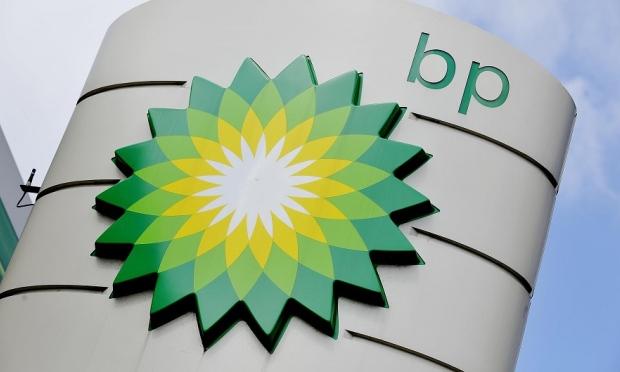 BP logo (Image: Press Association)