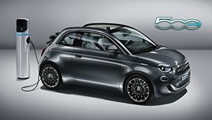 Fiat 500 Electric (image: fiat.co.uk)
