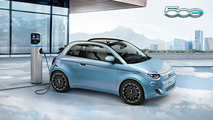 Fiat 500 2021 (Imgae: fiat.co.uk)